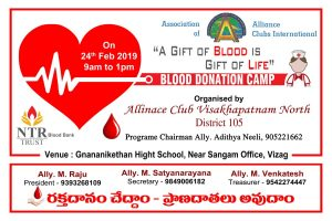 Invitation for Blood donation Camp
